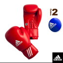 【ボクシング グローブ アディダス】AMATEUR BOXING GLOVES Training/AIBA公認シールなし/試合用トレーニンググローブ(AIBAG1T)