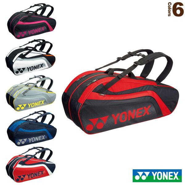 テニスバッグヨネックスラケットバッグ6/リュック付/テニス6本用(BAG1812R)