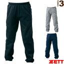 zet-bos302-1