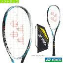 【ソフトテニス ラケット ヨネックス】 ネクシーガ 70V/NEXIGA 70V(NXG70V)軟式前衛用
