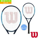 【テニス ジュニアグッズ ウィルソン】ULTRA 26/ウルトラ 26/ジュニア(WRT534300)