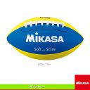 【ラグビー ボール ミカサ】フラッグフットボール(FF-YBL)