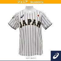 【野球 ウェア(メンズ/ユニ) アシックス】侍ジャパン レプリカTシャツ/番号なし/ホームモデル/ジュニア(BAT71J)の画像
