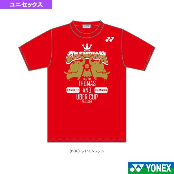 テニス・バドミントンウェア(メンズ/ユニ)ヨネックスユーバーカップ2018優勝記念チャンピオンTシャ