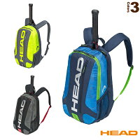【テニス バッグ ヘッド】 Elite Backpack/エリート バックパック(283759)(ラケットバッグ)の画像