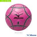 【フットサル ボール ミズノ】フットサルボール/検定球/4号球(12OF34064)