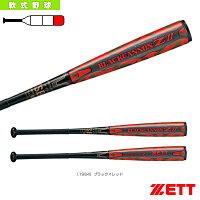 【軟式野球 バット ゼット】 BLACKCANNON ZII/ブラックキャノンZ2/一般軟式FRP製バット(BCT35803/BCT35804)トップバランスM号対応限定の画像