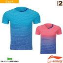 【バドミントン ジュニアグッズ リーニン】 中国ナショナルチームゲームシャツ/ジュニア(AAYN108)