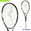 【ソフトテニス ラケット ミズノ】 DIOS PRO-C/ディオス プロ-C(63JTN962)(後衛向き)軟式