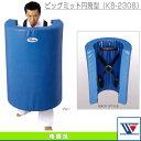 [ウイニング ボクシング設備・備品][送料お見積り]ビッグミット円筒型(KB-2308)