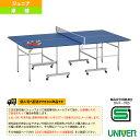【卓球 コート用品 ユニバー】 [送料別途]RD-18 シニアユース卓球台/高さ66cm/付属品セット付(RD-18)