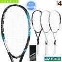 【ソフトテニス ラケット ヨネックス】 マッスルパワー 200XF/MUSCLE POWER 200 XF/張上げ済ラケット(MP200XFG)