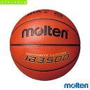 【バスケットボール ボール モルテン】 JB3500/検定球/6号球(B6C3500)