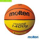 【バスケットボール ボール モルテン】 トレーニングボール9140/トレーニング用/7号球(B7C9140)