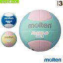 【ドッジボール ボール モルテン】 ドッジボール2200 軽量1号(D1S2200)