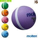 【ドッジボール ボール モルテン】 ソフトラインドッジボール/1号球/小学校低学年用(SFDx1)