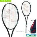 ショッピングソフト 【ソフトテニス ラケット ヨネックス】 ジオブレイク50バーサス/GEOBREAK 50 VERSUS(GEO50VS)