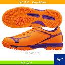 [ミズノ サッカーシューズ]バサラ 003 Jr. AS/BASARA 003 Jr. AS/ジュニア/トレーニング用(P1GE1565)