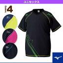 [ミズノ バレーボールウェア(メンズ/ユニ)]クロスシャツ/ユニセックス(V2MC5020)