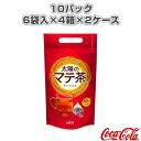 【オールスポーツ サプリメント・ドリンク コカ・コーラ】 【...