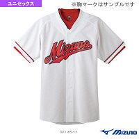 【野球 ウェア(メンズ/ユニ) ミズノ】 ユニフォームシャツ/オープンタイプ/広島東洋カープ・ホームモデル(52MW07701)の画像
