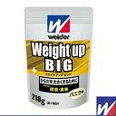 【オールスポーツ サプリメント・ドリンク ウイダー】ウイダー ウエイトアップビッグ バニラ味/210g(C6JMM43100)