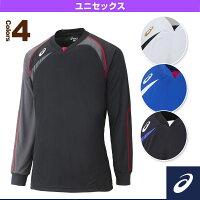 【バレーボール ウェア(メンズ/ユニ) アシックス】ゲームシャツLS/ユニセックス(XW1319)の画像
