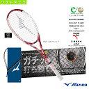 【ソフトテニス ラケット ミズノ】ディープインパクト T-500/Deep Impact T-500(63JTN672)