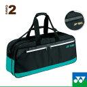 Ynx-bag1611w-1