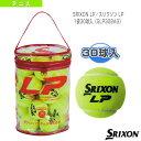 [スリクソン テニスボール]SRIXON LP/スリクソン LP/1袋30球入(SLP30BAG)