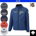 【オールスポーツ ウェア(メンズ/ユニ) デサント】COSMICTHERMO Jacket(裏トリコット)/コズミックサーモジャケット/メンズ(DAT-3555)