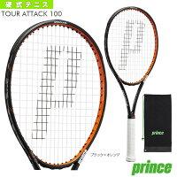 【テニス ラケット プリンス】TOUR ATTACK 100/ツアーアタック 100(7TJ013)の画像