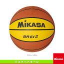 Mks-br612-1