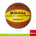 Mks-bzd612-1