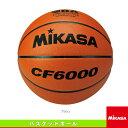 Mks-cf6000-1