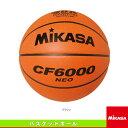 Mks-cf6000-neo-1