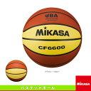 Mks-cf6600-1