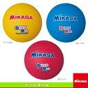 【ドッジボール ボール ミカサ】教育用ドッジボール/1号球(D1)