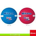 【ドッジボール ボール ミカサ】教育用白線入りドッジボール/2号球(D2W)