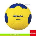 【ハンドボール ボール ミカサ】 ハンドボール/屋外用検定球/2号球(HB200)
