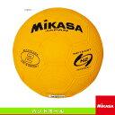 【ハンドボール ボール ミカサ】ハンドボール/練習球/2号球/スポーツテスト用(HR2-Y)