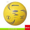 【ハンドボール ボール ミカサ】 ソフトハンドボール/軽量球/2号球(HVN220S-B)