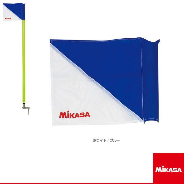 サッカー設備・備品ミカサコーナーフラッグ用旗(MCFF)
