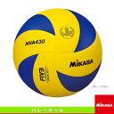 樂天商城 - 【バレーボール ボール ミカサ】バレーボール/練習球4号(MVA430)