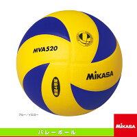 【バレーボール ボール ミカサ】バレーボール/小学生用/4号軽量(MVA520)の画像