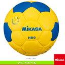 【ハンドボール ボール ミカサ】 ハンドボール/0号球/小学校低学年用(HB0)