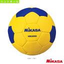 【ハンドボール ボール ミカサ】 ハンドボール/検定球/2号球(HB2000)