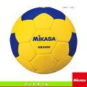 【ハンドボール ボール ミカサ】 ハンドボール/検定球/3号球(HB3000)