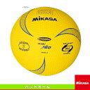 【ハンドボール ボール ミカサ】ソフトハンドボール/軽量球/1号球(HRVN1-Y)