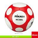 【サッカー ボール ミカサ】サッカーボール/軽量5号球(MC580L-WR)
